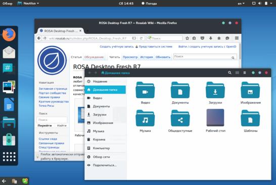 ROSA Desktop Fresh GNOME R7 Release Notes - Rosalab Wiki