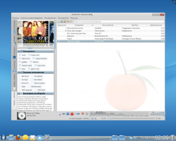 250px-Mandriva Desktop 2011-Clementine.png