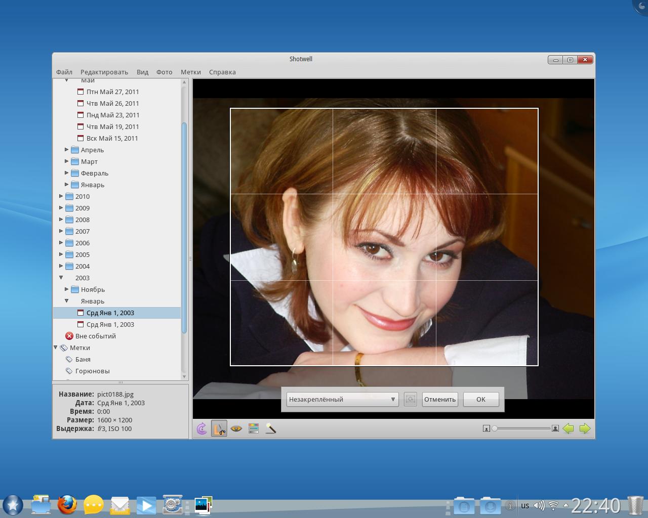 редактировать фото онлайн бесплатно и без регистрации фотошоп